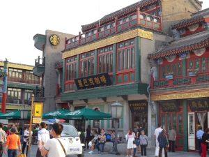Beijing Starbucks