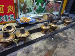 Beijing Hot Pot