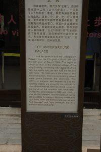 The Underground Palace